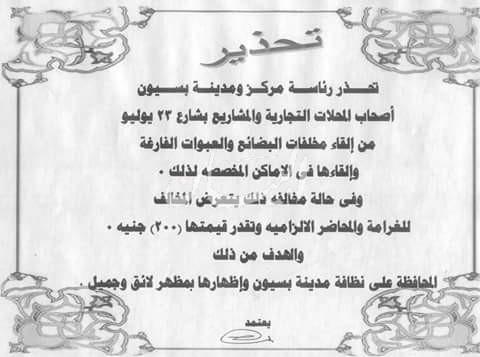 FB_IMG_1469383074071