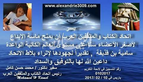 FB_IMG_1486800222216