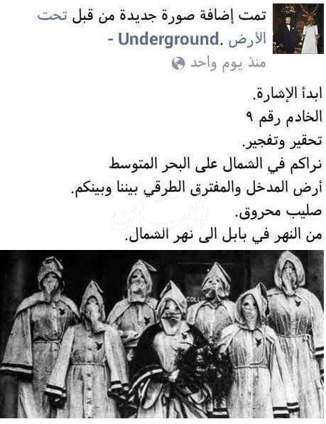 FB_IMG_1496768959818