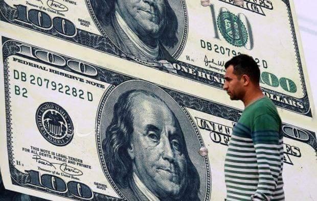أسعار العملات مقابل الجنيه المصري اليوم الأربعاء 23 أكتوبر
