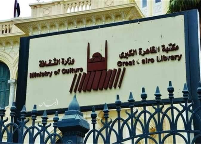 """الأربعاء.. مكتبة القاهرة تناقش """"المجتمع الافتراضى وحماية الشباب"""""""