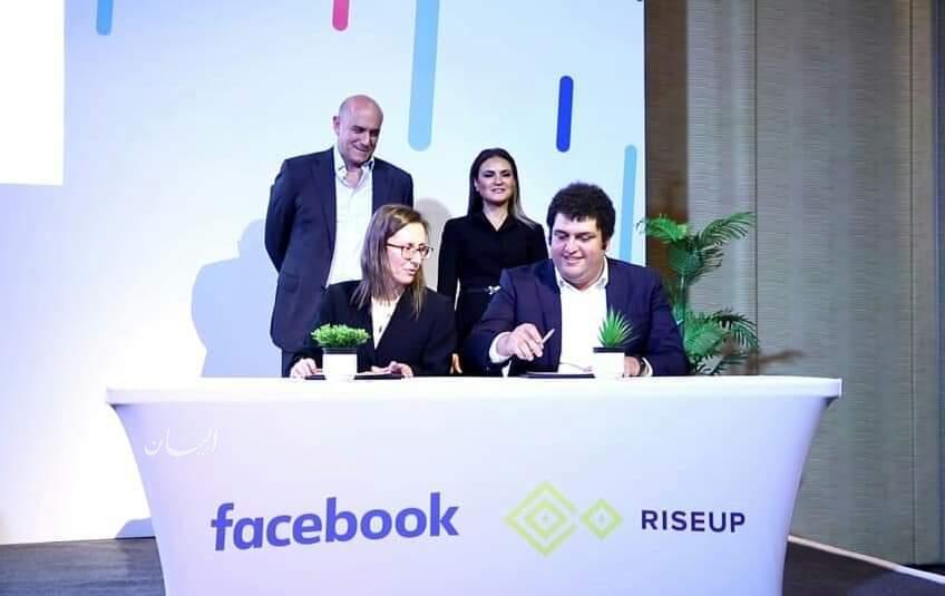 """""""وزيرة الاستثمار"""" تشهد إطلاق برنامج """"Boost with Facebook"""" التدريبي لدعم المهارات الرقمية"""