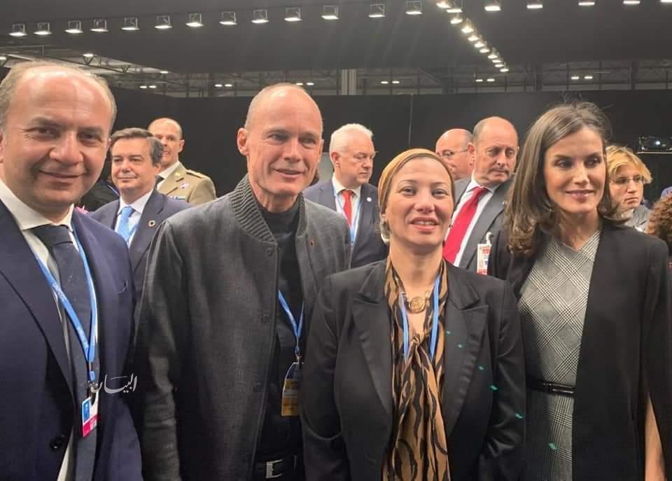 وزيرة البيئة تستعرض أمام ملكة إسبانيا ورئيس الفاو التجربه المصريه