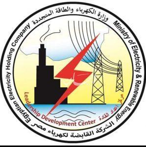 وزارة الكهرباء والطاقة المتجددة تصدر بيانات عن الفيوزات_الكهربائيةElectrical Fuse