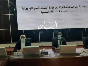 بدء جلسة المباحثات المشتركة بين وزيرة الصحة ونظيرها السوداني