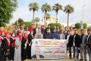 """بالصور ختام فاعليات مبادرة من """"حقك تعرف """"بمحافظة سوهاج"""