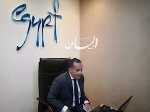 مصر تشارك في بورصة لندن الدولية للسياحة التي انطلقت افتراضيا هذا العام.