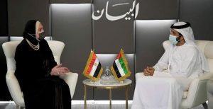 جامع : تبحث مع وزراء الإقتصاد وريادة الأعمال والتجارة الخارجية الإماراتيين سبل تعزيز التعاون الإقتصادى المشترك