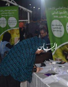 البنک الزراعى المصرى: 6 آلأف كارت ميزة مجاناً لسكان الأسمرات
