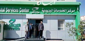 المغربى تفتتح مكتب توثيق للشهر العقاري داخل مكتب البريد بمنطقة سفاجا البلد