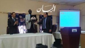 مصر تنظم دورة تدريبية في مجال الاستثمار بجنوب السودان