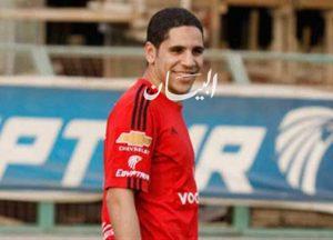 اللاعب أحمد السيد