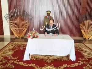 قدم السفير ياسر العطوي سفير جمهورية مصر العربية لدى بوروندي أوراق اعتماده للرئيس البوروندي Evariste Ndayishimiye،