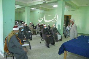 بدء فعاليات الدورة التدريبية فى اللغة العربية لخمسين إماما بالوادى الجديد
