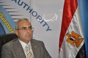 الهيئة المصرية لتدريب الأطباء