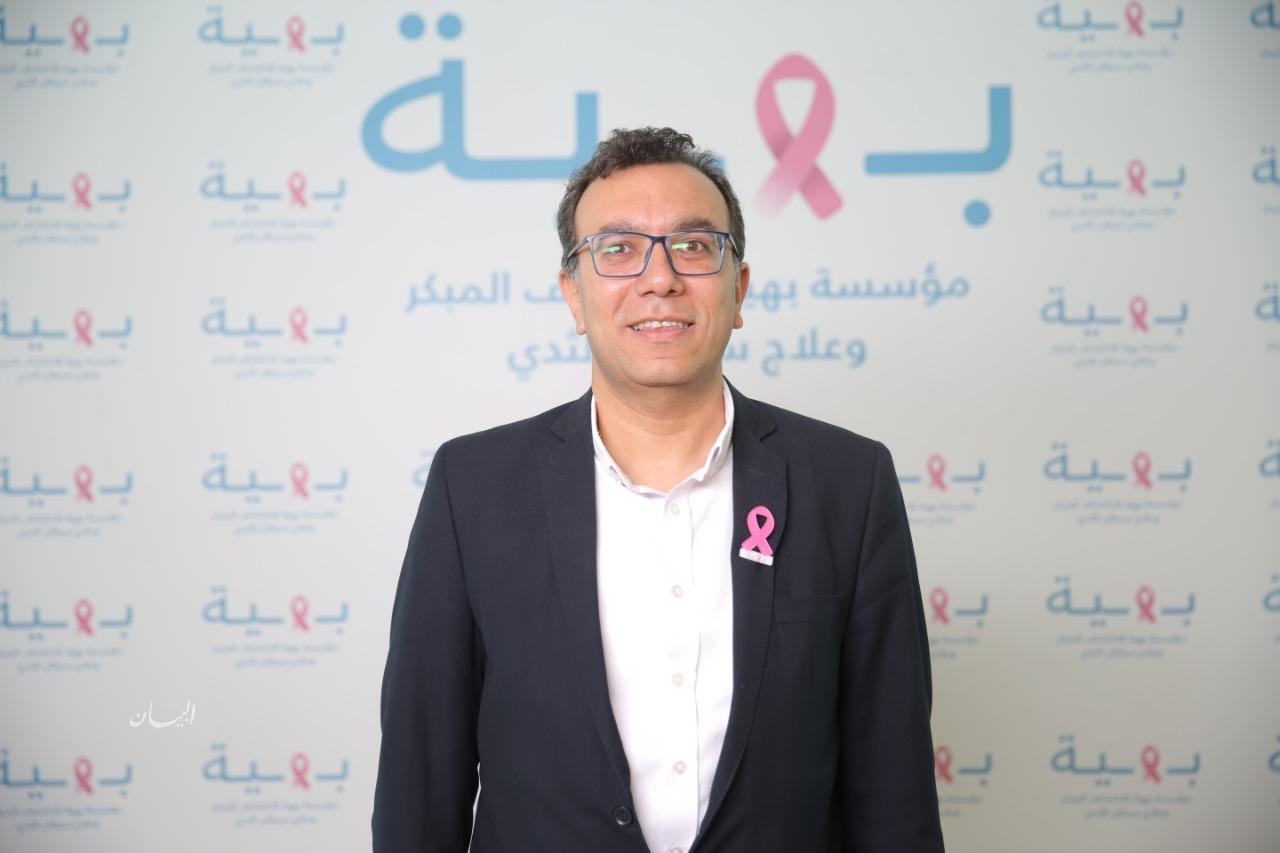 مؤسسة بهية تنضم لقائمة المستفيدين من برنامج مكافآت كريم Careem REWARDS