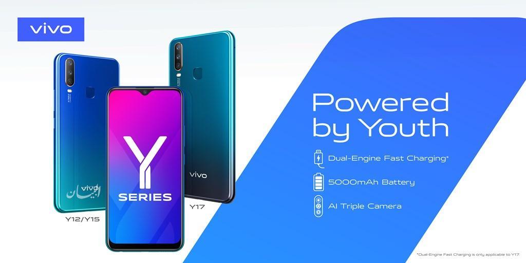 فيفو تكشف الستار عن أعمالها بسوق الهواتف الذكية بمصر باطلاق سلسلة هواتف Y Series المتطورة