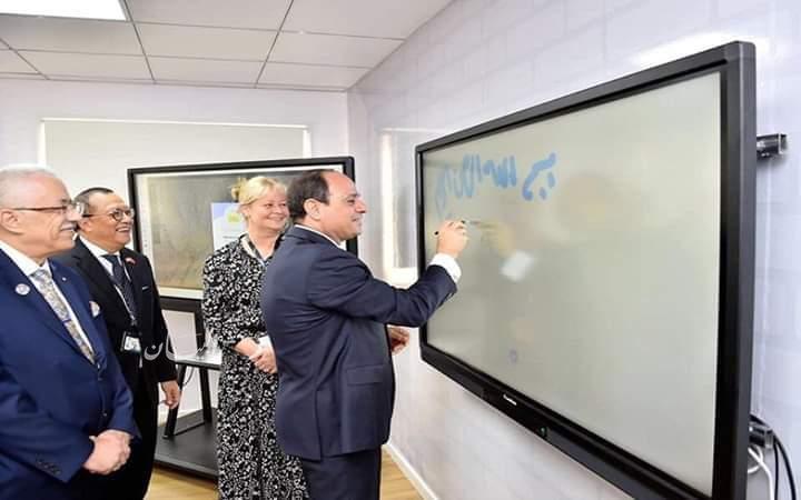 """التعليم : """"فصلي"""" لأول مرة في مصر ابتداء من العام الدراسي المقبل لتخفيف مشكلات الكثافة بالفصول"""