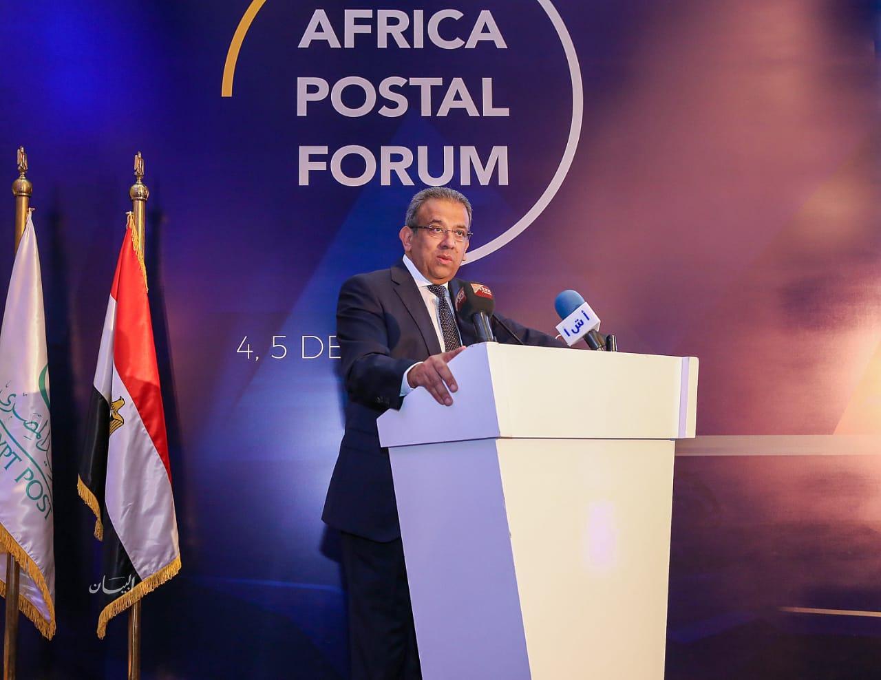 البرید المصري یفوز برئاسة رابطة رؤساء الھیئات البریدیة الافریقیة لمدة عامین