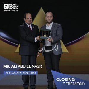 بالصور : تكريم الرئيس عبد الفتاح السيسي للفائزين بمسابقة كأس افريقيا للتطبيقات والألعاب الإلكترونية