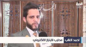 أختطاف احمد الغالب افضل محارب عربى للابتزاز الالكترونى