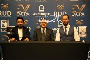 (RUD)تطلق أولى مشروعاتها بالعاصمه الاداريه (EVORA) بأستثمارات ٣٠٠مليون جنيه.
