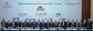 بتمويل قدره 12.3 مليار جنيه لتطوير ميناء أبو قير بالإسكندرية..
