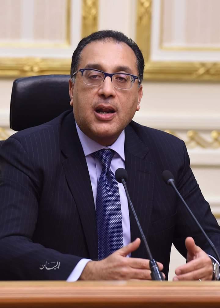 «رئيس الوزراء» يترأس اجتماعاً لمتابعة خطة تطوير الصحف القومية   جريدة البيان