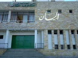 صالون يخت الإسكندرية