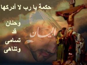 hymn-o-mchiha-and-istave-dali-hadad