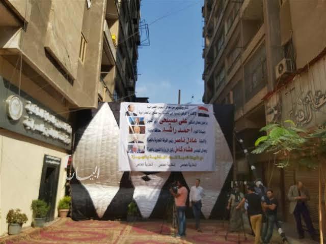 وزير التموين يفتتج مكتب الخدمه المتطورة بالجيزه   جريدة البيان