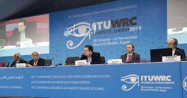 مؤتمر ااتصالات الراديوية يحدد معايير الطيف الترددى لـ5G..تعرف عليها
