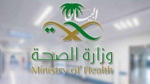 """وزارة الصحة السعودية تعلن عن إجراء تجربة سريرية جديدة للقاح مضاد لفيروس """"كورونا"""""""